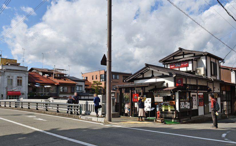 10月29日「肉の日」限定メニュー 飛騨牛ローストビーフ丼 完売!ありがとうございました!
