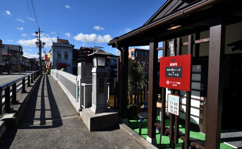 11/29 AM10:30より 地元FM局「Hits FM」にてキッチン飛騨筏橋店が紹介されます